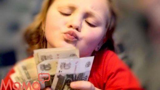 Бути чи не бути кишеньковим грошам?