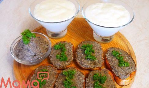 Грінки з грибною ікрою і молочний кисіль: нехай сніданок буде цікавим