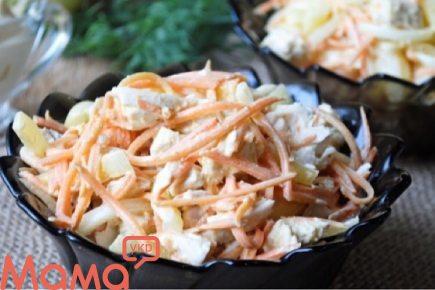 Очманілий салатик на кожен день з корейської моркви, курочки і перцю