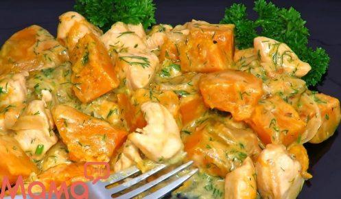 Соковита курка з гарбузом в сметанному соусі: шикарний обід за 30 хвилин
