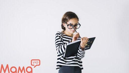 Як навчити дитину планувати витрати