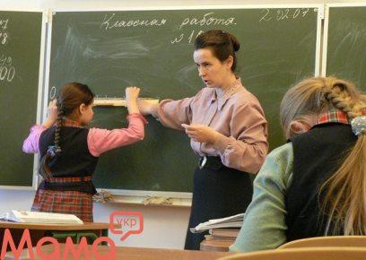 Конфлікт між батьками і вчителями: як уникнути?