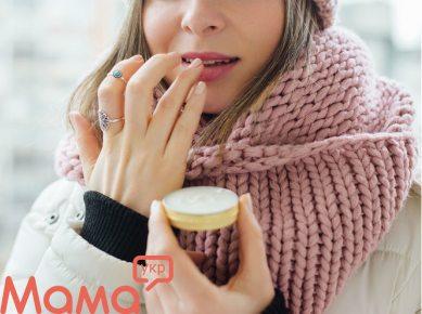 Як доглядати за губами в холоди