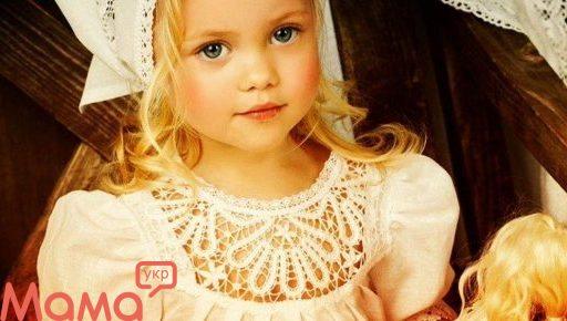 Найкрасивіша дівчинка в світі