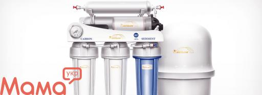 Як правильно вибрати фільтр для води? Інфографіка