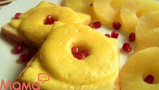 Бутерброди з ананасами і сиром