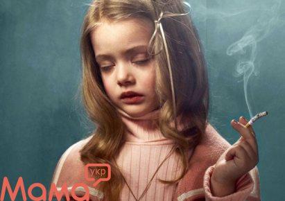 Навіщо палять діти і підлітки?