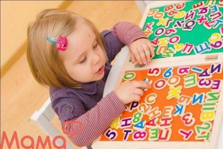 Вибір розвиваючих занять для п'ятирічних дітей