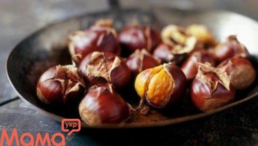 Осіння смакота-смажені каштани