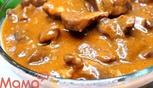 М'ясо, тушковане з підливою: гаряче блюдо для всієї родини