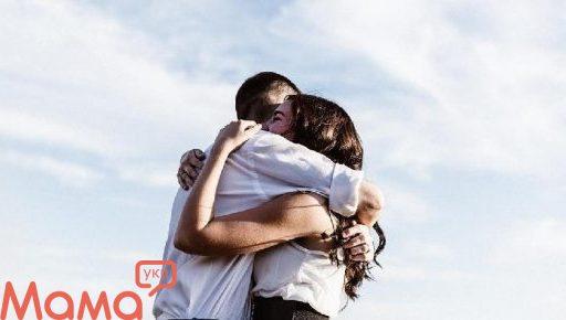 Сім ознак зрілої любові