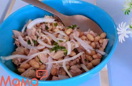 Смачний салат з квасолею і тунцем