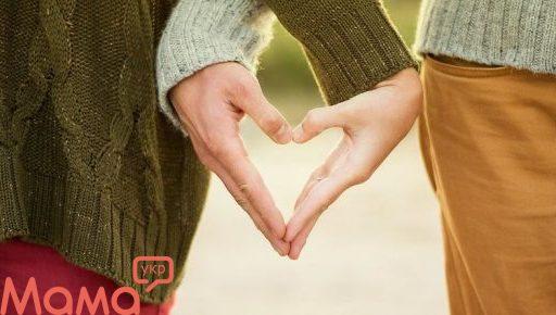 Як дізнатися, що це любов