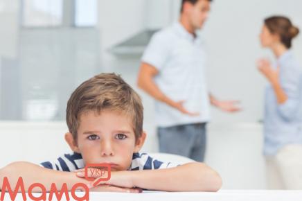 Вплив батьківських установок на життя дитини
